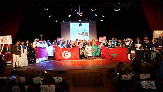 اختتام المهرجان الدولي للإبداع المسرحي دورة محمد الجم-طنجة-الأدبية