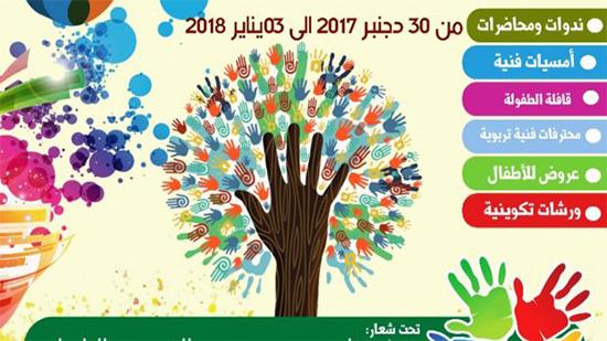الدورة السادسة للمهرجان الدولي إكلان (الألوان) ما بين 10 و 14 أبريل المقبل بالراشيدية-طنجة-الأدبية