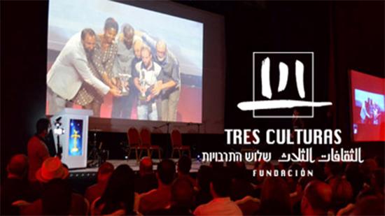 مؤسسة الثقافات الثلاث تخصص جائزة متميزة لصالح أفلام النسخة السادسة للمهرجان الدولي لسينما الذاكرة المشتركة-عبد-الصمد-لكحل-الناظور-المغرب