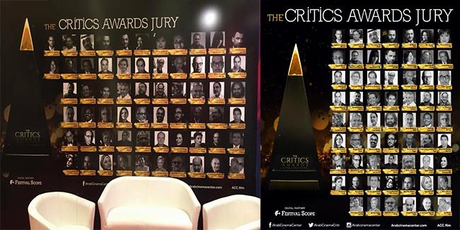 مركز السينما العربية يعلن عن الفائزين خلال مهرجان كان السينمائي62 ناقداً حول العالم يشاهدون الأفلام المنافسة على جوائز النقاد السنوية-طنجة-الأدبية