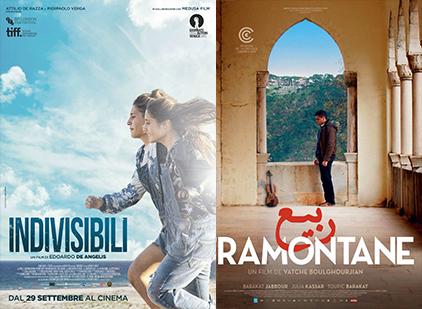 انطلاق عروض المسابقة الرسمية لمهرجان تطوان لسينما البحر المتوسط بفيلمي