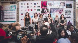 تنظيم الدورة الحادية عشرة للمهرجان الدولي لفيلم المرأة بسلا-طنجة-الأدبية---و.م.ع
